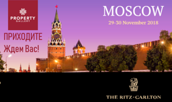 Moscow International Emigration & Luxury Property Expo 2018
