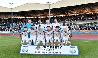Company Property Gallery - Partner and Sponsor of the Football Club Apollon